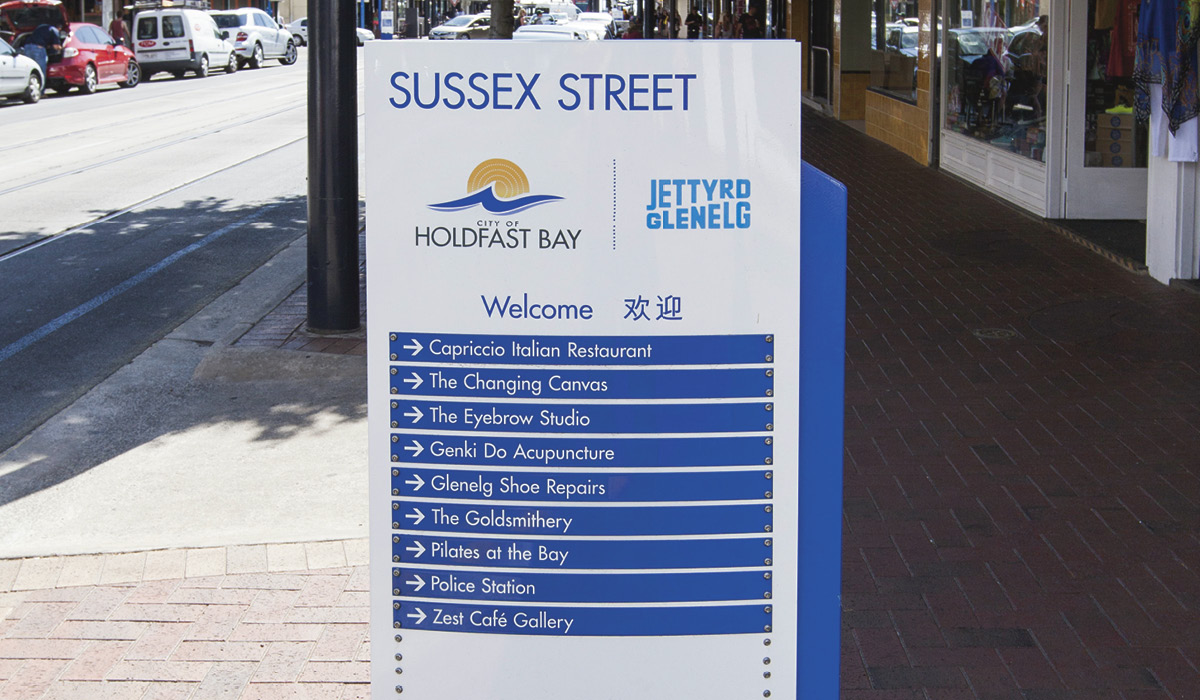 signage-design-city-of-holdfast-bay